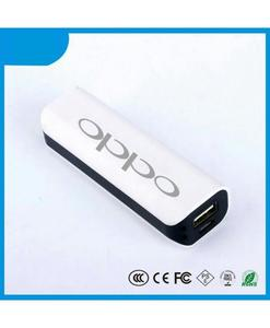 High Capacity Fast Charge 2600 mAh Portable Power Bank OPPO