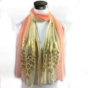 Fashion Womens Lady Multi-color Peacock Soft Scarves Long Wraps Shawl Scarf