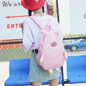 Women Girls Pig Backpack Cute Piggy Canvas Student Shoulder School Bag Rucksack Pink