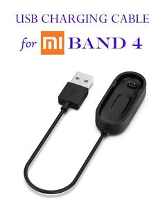 USB Charging/Charger Cable for Mi Band 4 - OEM Design (FREE REPLACEMENT GUARANTEE)