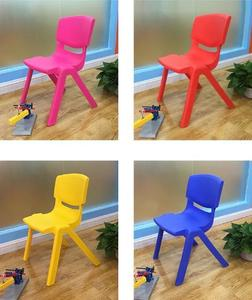 HIGH QUALITY ABS PLASTIC KIDS PLASTIC CHAIR (AVAILABLE IN PURPLE,YELLOW,RED,BLUE)