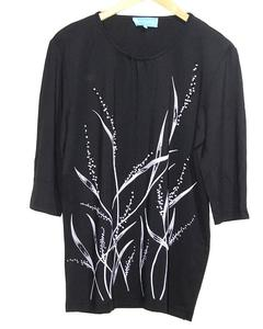 Embroidered Stylish Kurti For Women