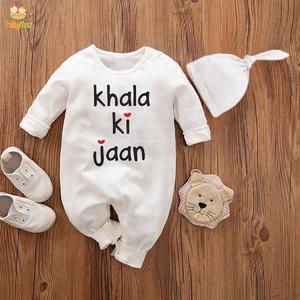 Baby Jumpsuit With Cap Khala ki jaan (WHITE)