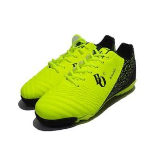 Blue Ocean Yellow Football gripper shoes for Men