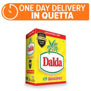 Dalda Banaspati Ghee (Pack of 5)(One day delivery in Quetta)