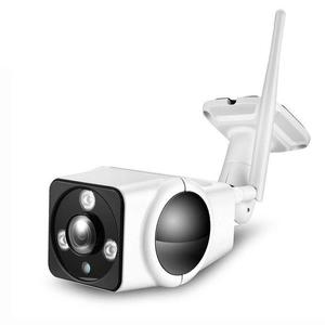 VR Panoramic 2 MP Full HD Weatherproof Outdoor Mobile Phone Remote Monitoring IP Camera