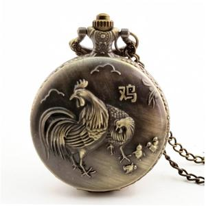 LALA Chinese Zodiac Vintage Antique Round Dial Quartz Pocket Watch Necklace Clock