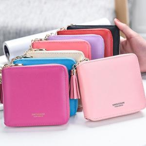 New Korean version of the simple square ladies wallet short zipper small wallet