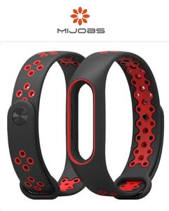 Sports Strap For Mi Band 2 (Black & Red Tone) + 2 FREE PROTECTORS