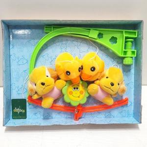 Baby Musical Cot Toys - Bed Bell Toys