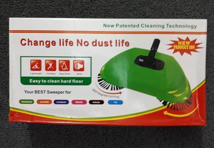 Automatic Sweeping Cleaning Machine Brush Rotation System Magic Broom Dustpan Vacuum Cleaner Sweeper Floor Robotic Alquraish