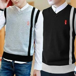 Pack Of 2 Sleeveless Sweater Style For Winter