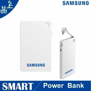 Samsung Power Bank 5000 mAh - MultiColor