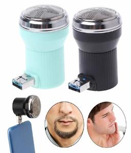 Electric Shaver Mini Portable Usb Charging Travel Beard Trimmer Razor - Black