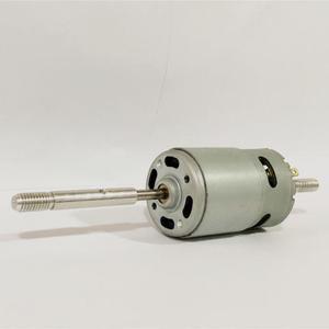 Motor Fan Sogo Dc 12V Fan Motor Solar Diy 100% Copper