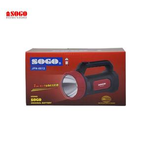 Sogo Rechargeable Light Jpn-8812