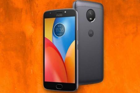 Motorola Moto E4 Fingerprint 2GB 16GB