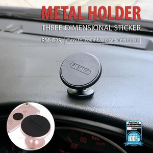 Rm-C29 Megnetic Metal Holder - Black