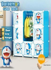9 Cubes Doremon Storage Cabinet Wardrobe Hanging Rod