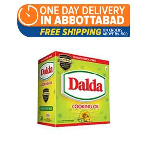 Dalda Cooking Oil (Pack of 5)(One day delivery in Abbottabad)