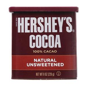Hershey's Cocoa Powder - Natural Unsweetened - 226g