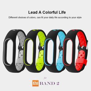 Xiaomi Mi Band 2 Breathable Bi-Color Replacement Belt/Strap - Nike Design