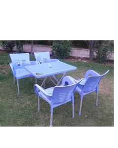 (Boss) Set Of 4 Relaxo Plastic Chairs And Plastic Table - Blue