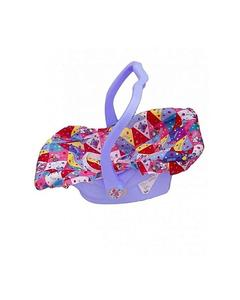 Royal Baby Carry Cot
