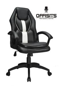 Gaming chair  - GC-10 - 1 year warranty