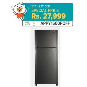 PEL Prl 2000 - 170/L - 7 CFT Top Mount Refrigerator - SILVER