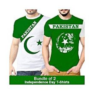 Aybeez Pack of 2 Independence Day T-shirts For Men