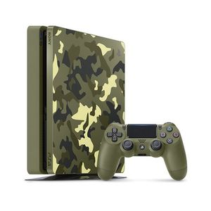 PlayStation 4 Slim 1TB Limited Edition Console - Call of Duty WWII Bundle