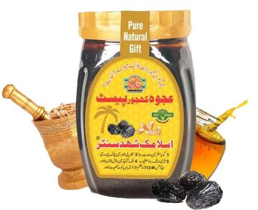 Ajwa Dates paste with Ajwa dates seed powder. 500grams (Product of Islamic Honey®)