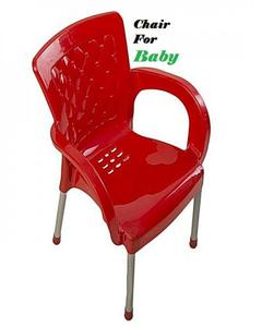 Plastic Baby Chair -Relaxo Chair- Study Chair- kids chair  Red Color