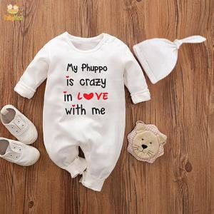 Baby Jumpsuit With Cap My phupo is crazy in love with me (WHITE)