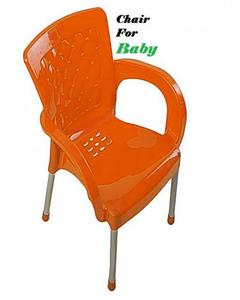 Plastic Baby Chair -Relaxo Chair- Study Chair- kids chair  Orange Color