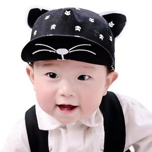 Summer Baby Hats With Ears Baseball Cap Baby Boys Girls Sun Hat