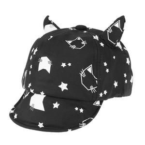 0ad7c40f Baby Children Cap Cotton Soft Cute Sun Hat Cartoon Cat Horn Baseball Caps