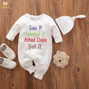 Baby Jumpsuit With Cap Saw it wanted it asked Dada got it (WHITE)