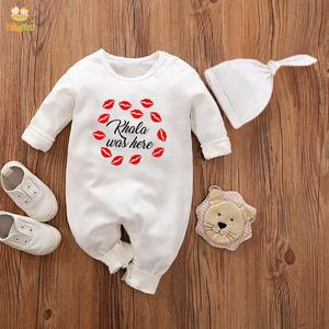 Baby Jumpsuit With Cap Khala was here (WHITE)