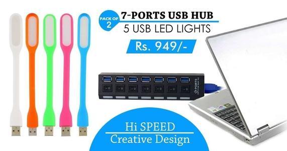 Pack of 2 - 7 Port USB Hub + 5 USB LED Lights