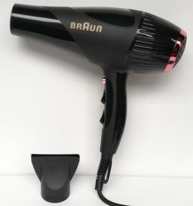 Professional Braun Big Hair Dryer full size heavy duty premium quality hair dryer with 2 heating speeds and 2 blower speeds and heat cut down button 7000 watts