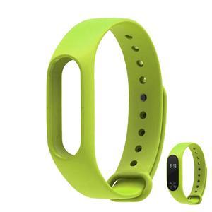Replacement TPU Wrist Band for Xiaomi MI Band 2 - Green