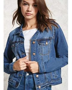 91d4c33cfa27a6 Denim Jacket Price in Pakistan - Price Updated Apr 2019 - Page 2