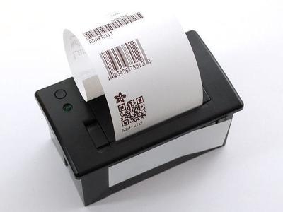 Arduino Serial Printer Arduino Mini Embedded Receipt Thermal Printer