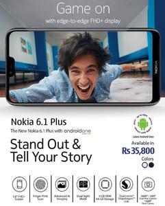 "Nokia 6.1 Plus - 5.8"" FHD+ Screen - 4Gb Ram - 64Gb Rom - 16 + 5 Mp A.I Dual Cameras - 16 MP Front Camera -Dual Sight Mode"
