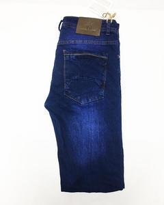 Boy's Denim Slim Fit Jeans