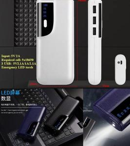 Power bank housing
