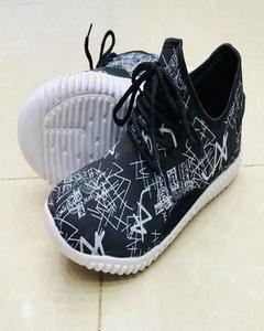 The Shoe Club Black White Lifestyle Sneaker For Men