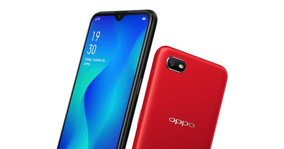 Oppo A1K 6 Inch Display 2 GB RAM 32 GB ROM 8MP CAMERA 4000 Mah Battery Red